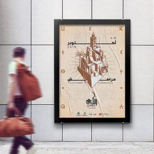 brand-new-day-wikiarabia-poster